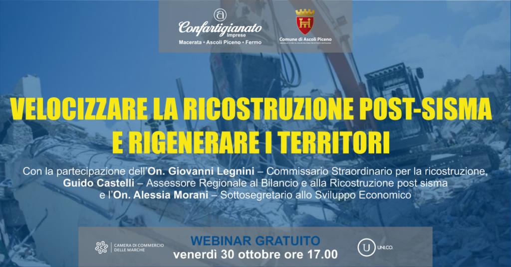 incontro Ascoli Piceno Ricostruzione