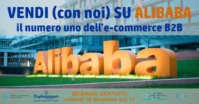 webinar alibaba